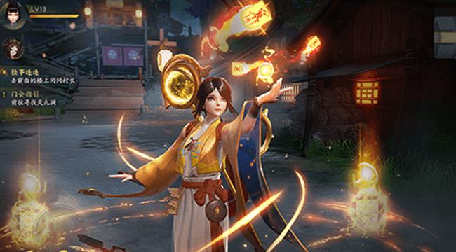 Phantoms: Dạ Hành Lục – game săn yêu quái huyền ảo mở đăng ký thử nghiệm giới hạn