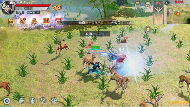 Lãng Tử Kiếm Mobile – game kiếm hiệp thế giới mở sắp cập bến Việt Nam