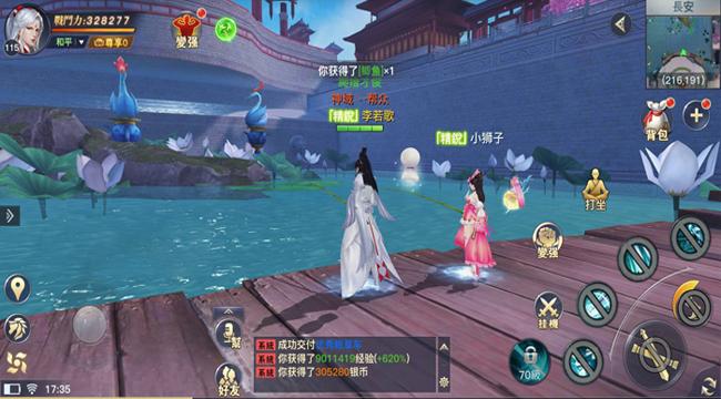 Siêu phẩm Ngạo Kiếm 3D Mobile sẽ được phát hành tại Việt Nam