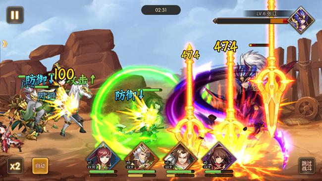 VNG sắp ra mắt game mới Thiếu Niên Danh Tướng 3Q tại Việt Nam