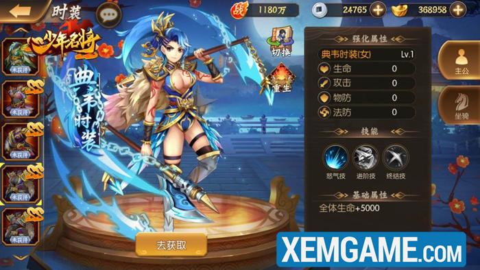 Thiếu Niên Danh Tướng 3Q | XEMGAME.COM