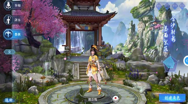 Minh Triều Cẩm Y Vệ Mobile – game nhập vai mới chuẩn bị cập bến Việt Nam