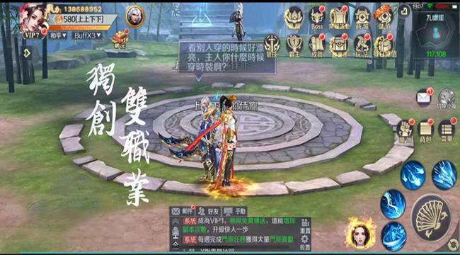Tuyệt Đại Song Tu – game mobile mới sắp được Gamota phát hành