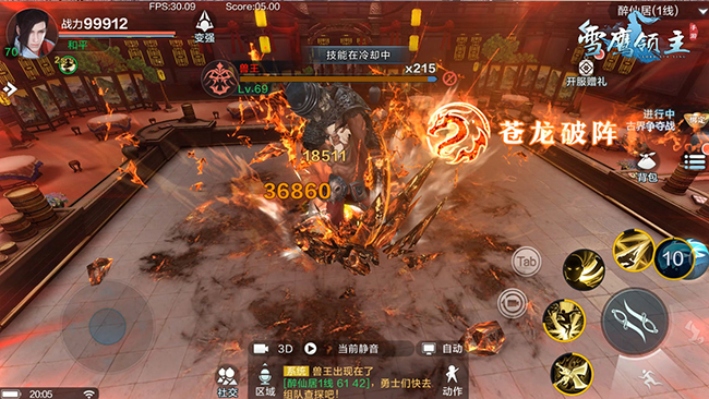 Tuyết Ưng Lĩnh Chủ – MMORPG còn đẹp hơn Perfect World VNG ra mắt tại Hàn Quốc