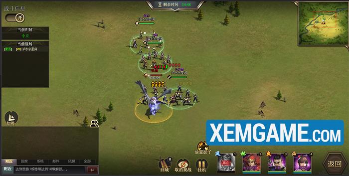 Tam Quốc Công Thành H5 | XEMGAME.COM