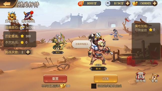 Thiếu Niên Danh Tướng 3Q mang đến lối chơi cưỡi ngựa đẩy tướng đầy độc đáo