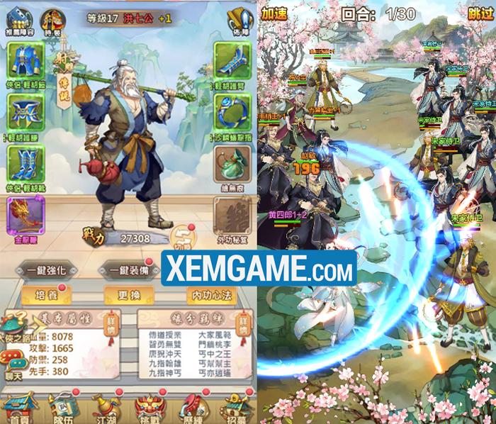 Hoa Sơn Ngũ Tuyệt | XEMGAME.COM