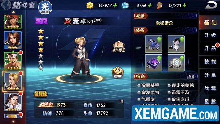 KOF AllStar VNG | XEMGAME.COM