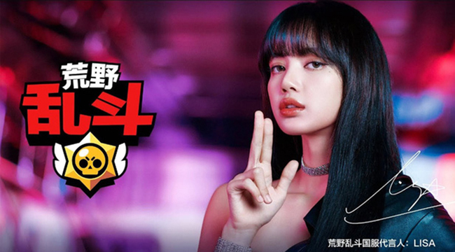 LISA BLACKPINK trở thành đại sứ cho siêu phẩm Brawl Star của Tencent