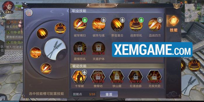 Vô Song Giang Hồ | XEMGAME.COM