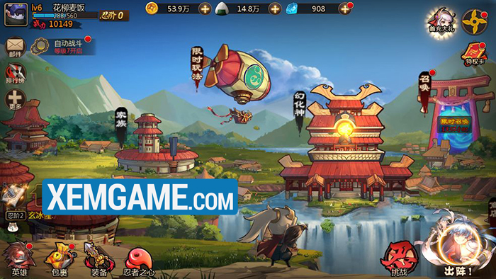 Nhẫn Giả Mobile | XEMGAME.COM