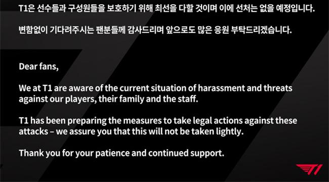 LMHT: T1 lên tiếng chính thức về việc Faker và gia đình bị nhạo báng, sẽ đưa ra tòa để khởi tố