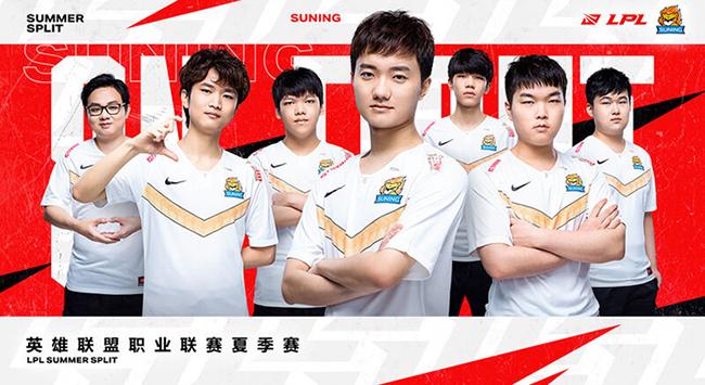 Suning chốt đội hình thi đấu tại CKTG 2020, mang theo 7 tuyển thủ!!!