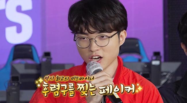 Faker xoã hết nấc, khoe giọng cực nhiệt trong show Run BTS