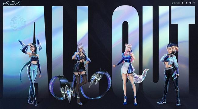 LMHT: Riot tung 3 ca khúc mới trong mini album của K/DA khiến fan phấn khích