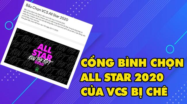 """LMHT: VCS mở cổng bình chọn All Star 2020, cộng đồng fan đồng loạt chê """"phèn"""""""