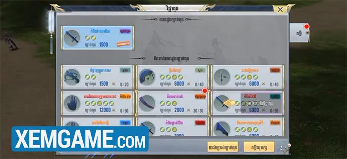 Ỷ Thiên Truyền Kỳ | XEMGAME.COM