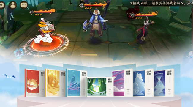 Trung Quốc xuất bản giáo trình dạy làm game, đưa vào giảng dạy tại trường Đại Học