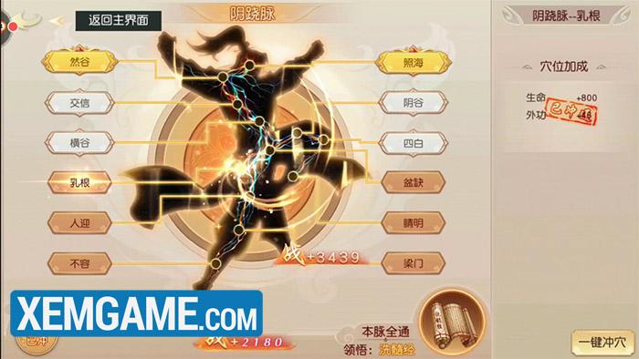 Hiệp Nghĩa Giang Hồ SohaGame | XEMGAME.COM