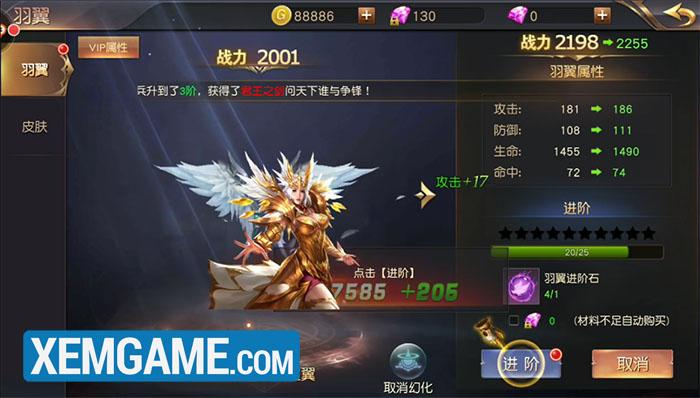 Vương Thần Mobile | XEMGAME.COM