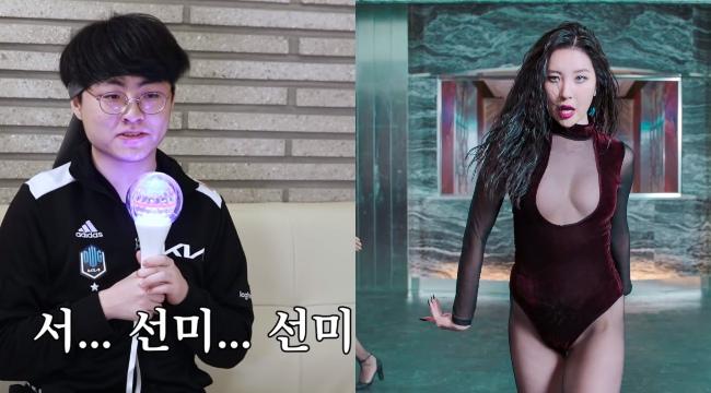 """Showmaker vừa nhắc đến Sunmi, lập tức được """"nữ hoàng sexy"""" hồi đáp"""