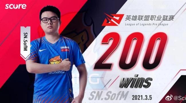 LMHT: SN dễ dàng hạ gục V5, SofM chạm mốc 200 trận thắng ở LPL