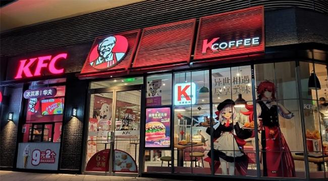 Game thủ Genshin Impact Trung Quốc đổ xô thuê… người ăn hộ KFC
