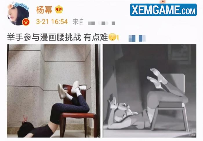 """Gái xinh Trung Quốc thi nhau khoe đường cong với thử thách """"vòng eo truyện tranh"""""""