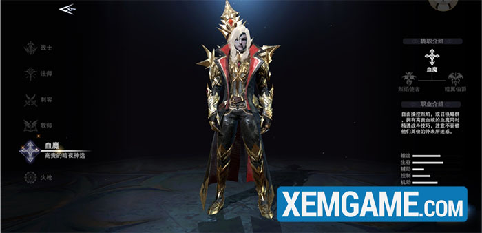 Forsaken World Thần Ma Đại Lục | XEMGAME.COM