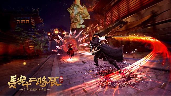 Game mobile kiếm hiệp sinh tử Phong Khởi Trường An sắp được Funtap ra mắt