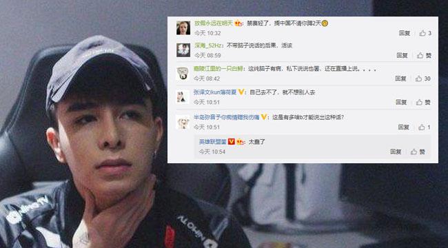 Fan Trung Quốc phản ứng vụ Zeros: Nếu ở đây, cậu ta có thể bị xử bắn rồi