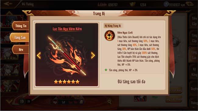 Thần Binh là một bước tiến vượt bậc trong việc xây dựng đội hình ở Tân OMG3Q VNG