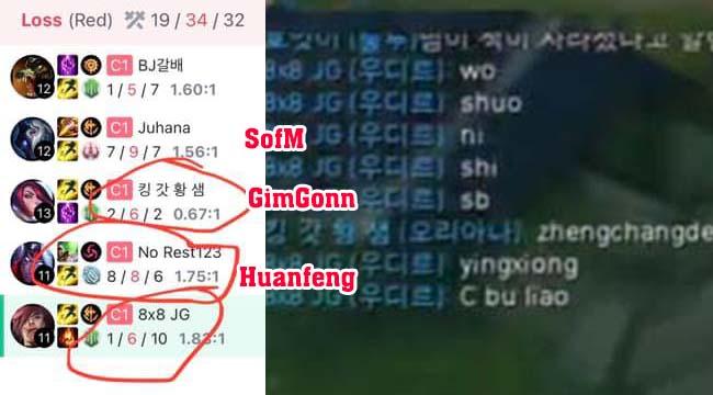 LMHT: Vừa cãi nhau xong thì trận sau lại đụng mặt, Gimgoon lặng lẽ report SofM